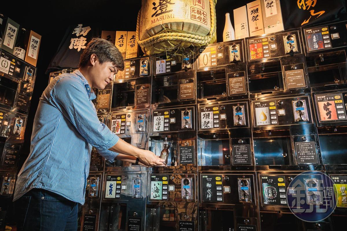 陳列酒款以清酒為大宗,也可見燒酎和梅酒,機器內容量僅5壺,確保鮮度。
