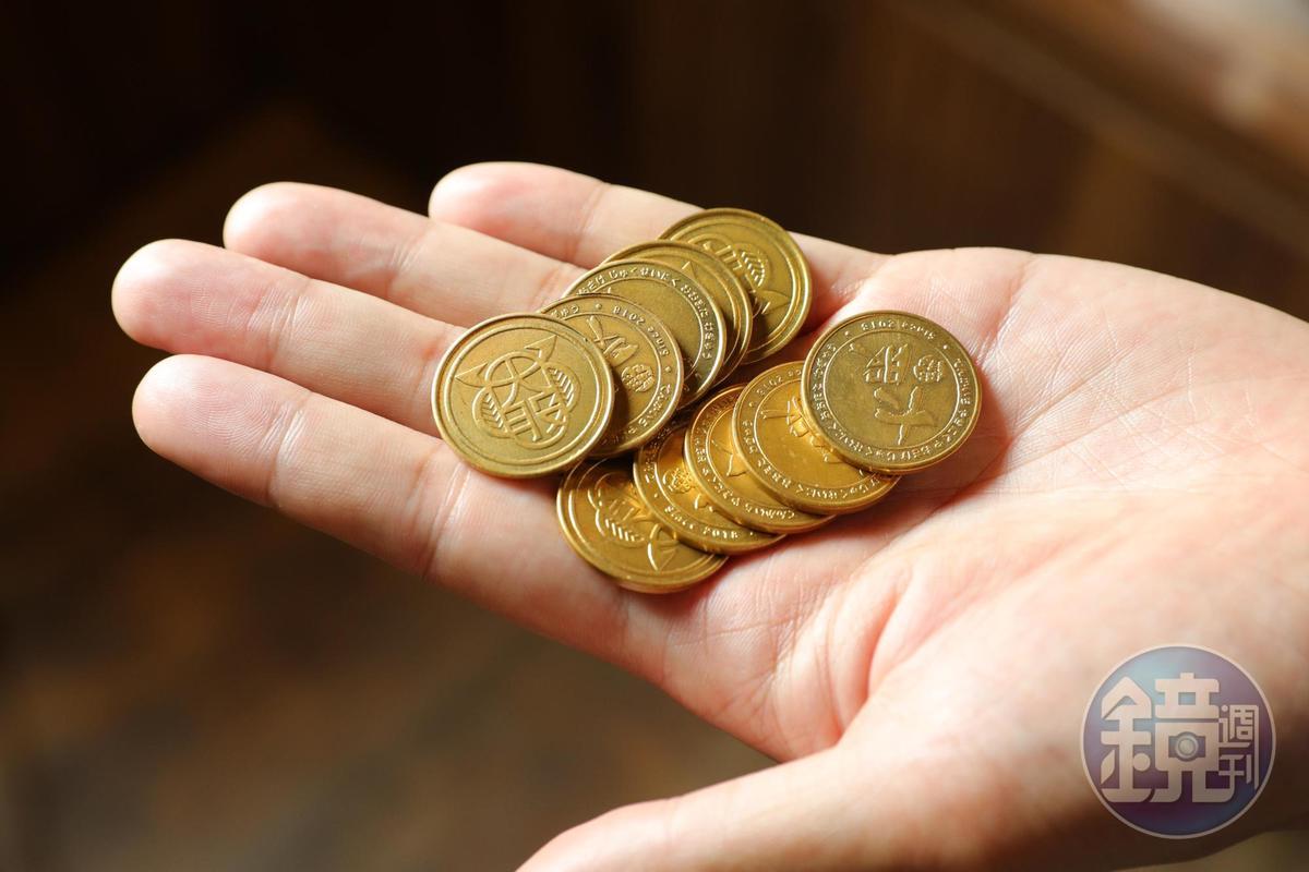 入店時可獲得10枚代幣,每枚等於100元台幣,結帳時再統計,多退少補。