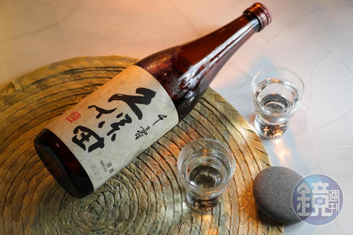 「久保田 千壽」是新潟淡麗辛口系清酒的代表,充分發揮酒米「五百萬石」香氣高雅酣暢的特性。(1,800元/720ml)