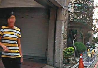 鄭姓女祕書(圖)進到陳怡家中後再走出來,身影也被錄下。(讀者提供)
