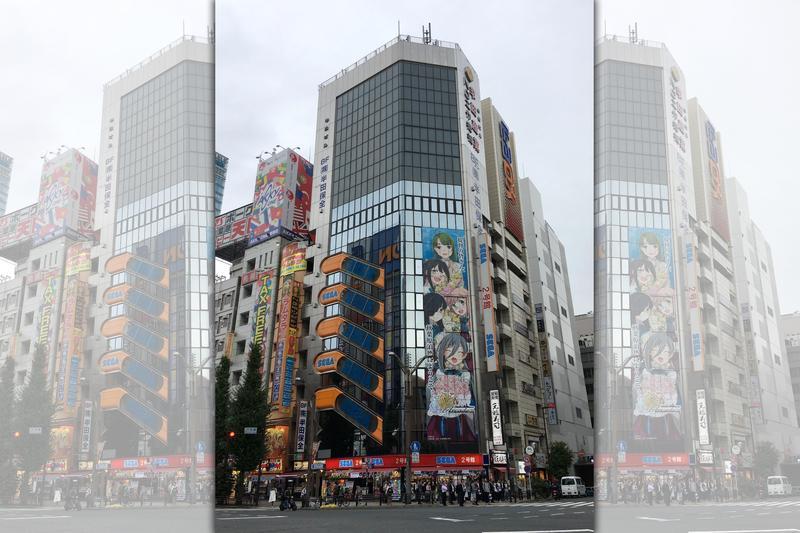 東京秋葉原知名地標SEGA秋葉原2號館,宣布8月30日結束營業。(翻攝自WikiMedia)