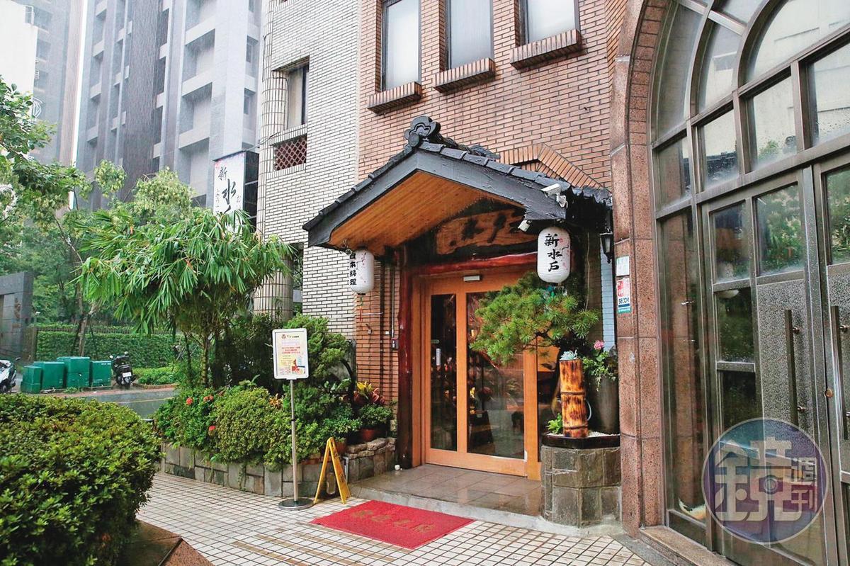 蘇震清多次在知名的水戶日式料理餐廳(圖)向李恆隆索賄,過程全被檢調監控。
