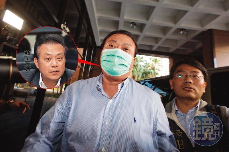前太流公司負責人李恆隆為爭奪SOGO經營權,涉嫌行賄民進黨立委蘇震清(右)等5名朝野立委,訊後遭聲押禁見。