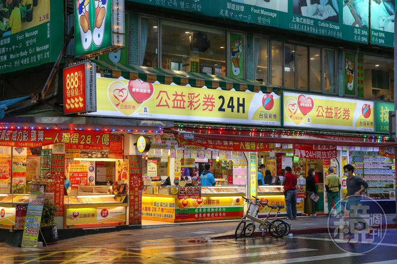 外傳台北得主為台新銀行法金部門10名員工,其中1人為了獨吞彩金不惜對簿公堂。