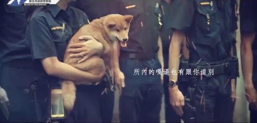 楊庭豪熱愛小動物,和弟兄們一起合養的狗狗「嘎逼」也來送別。(新北市警察局提供)