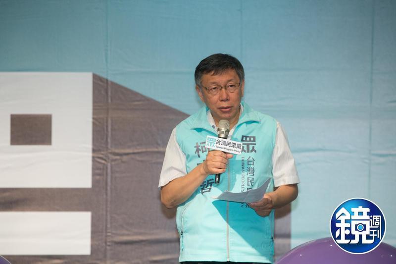 針對高雄市長補選,民眾黨主席柯文哲(圖)指對手陳其邁花費一定比吳益政多1個0,反遭綠營人士舉證打臉。