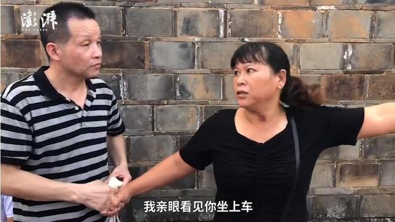 中國江西男子張玉環(左)蹲了27年冤獄,昨出獄前妻(右)特地前來迎接。(翻攝自澎湃新聞)