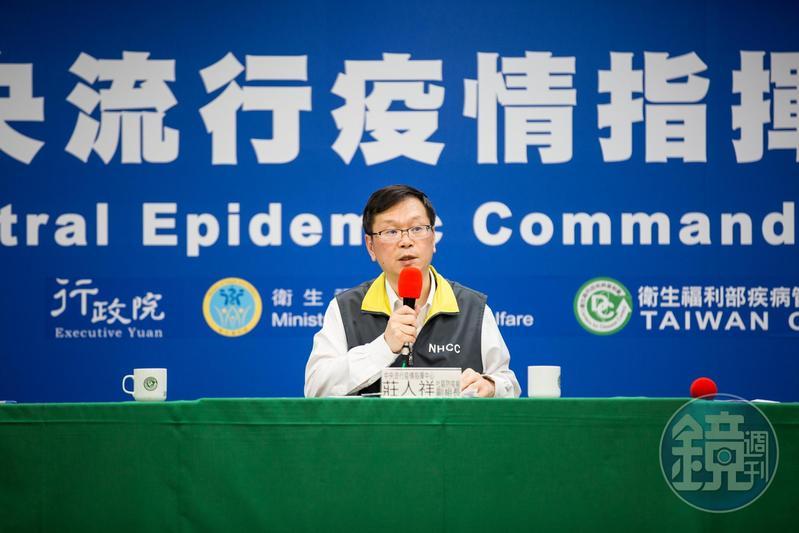 提及赴港居家檢疫落跑後確診的個案,莊人祥證實為台灣人。(本刊資料照)
