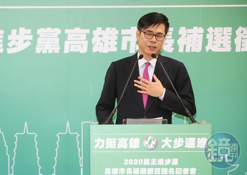 陳其邁今天反擊,認為江啟臣從政至今的投資、存款、有價證券增加2,500萬,才應該說清楚。