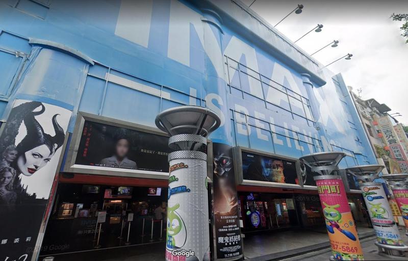 西門町電影街的日新威秀影城宣布熄燈消息,將於9月8日閉店後結束營業。(翻攝自Google Maps)