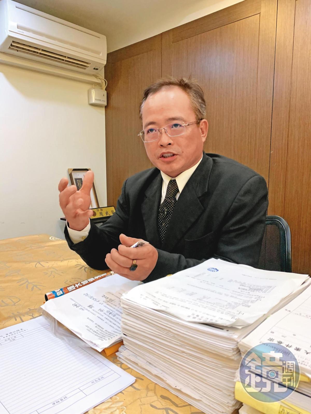 律師周武榮(圖)說,Z女奪走一條人命,遭判20年算是合理。