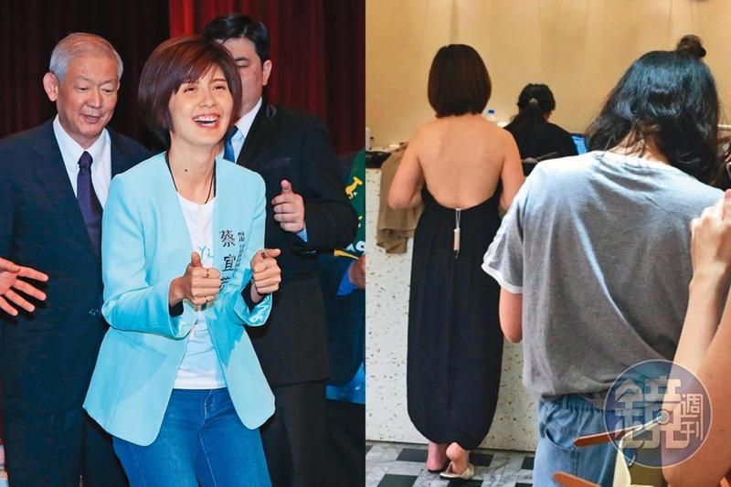 蔡宜芳曾代表民眾黨參選台北市立委,但低票落選。她被讀者目擊在北市鬧區購物,直接穿著剛買的露背洋裝走人。(右圖:讀者提供)