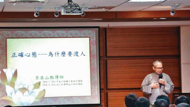 李泰山(圖)除了是勤益科大的副教授,也是一貫道的「點傳師」。(翻攝YouTube)