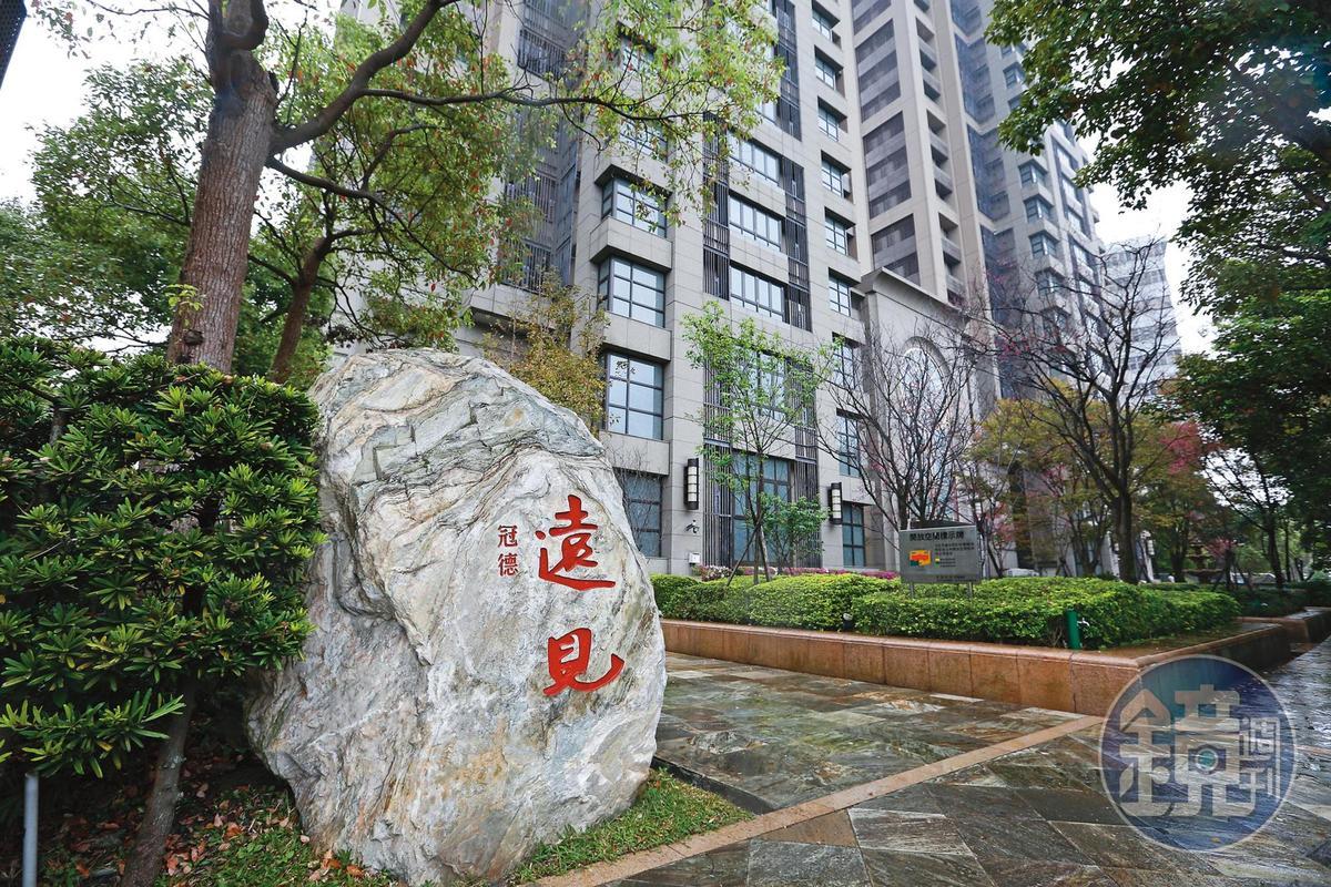 大S年初被爆賣房套現,開價2.76億元的冠德遠見豪宅,最後是以8折價2.19億元成交。