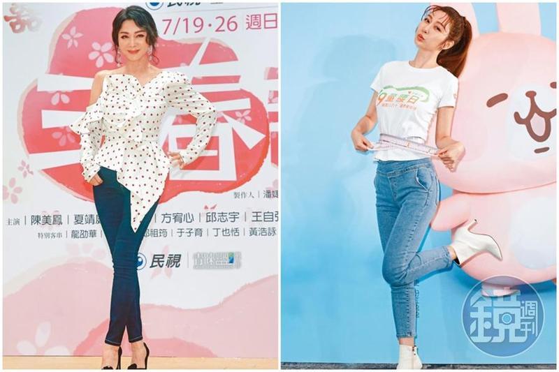 「最美歐巴桑」陳美鳳(左)、台劇女神曾莞婷(右)示範逆天長腿「疊」之術,雙腳交疊讓腿看起來纖細、修長。