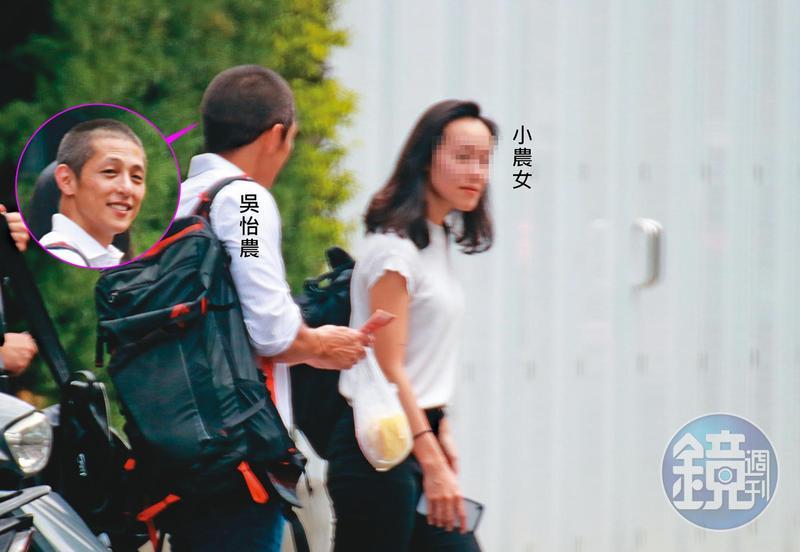 07月25日09:49與吳怡農(左)傳出過夜情的王姓「小農女」(右),目前在吳創辦的壯闊台灣協會擔任研究員,2人經常一起外出洽公。