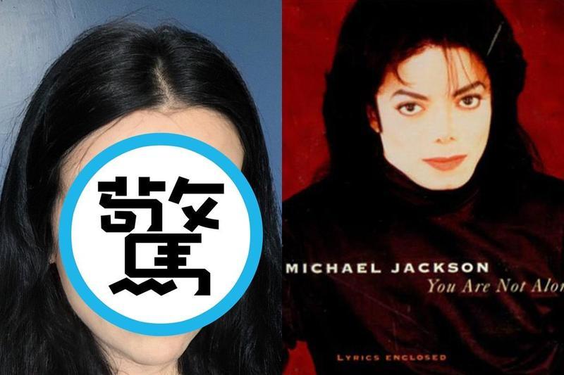 英國女大生因長得太像麥可傑克森引起熱議。(翻攝自推特@Lorun Elisabeth、Michael Jackson臉書)