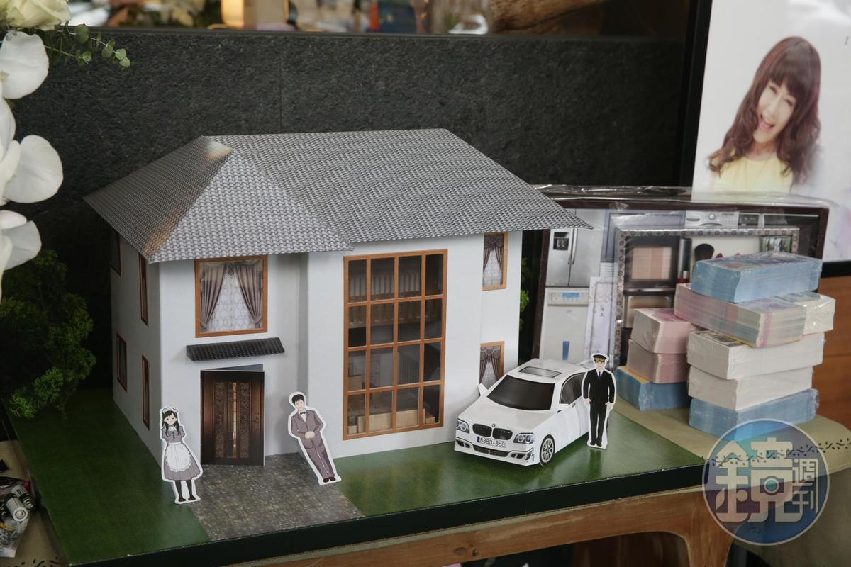 于美人替羅霈穎準備華麗別墅紙紮屋,還附有名車跟傭人。