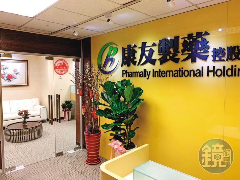 康友在台灣僅有辦事處,員工目前都低調不願面對媒體。
