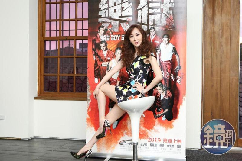 蕭薔因有不演配角及不演媽媽的原則,將《武媚娘傳奇》韋貴妃一角拱手讓給了張庭。