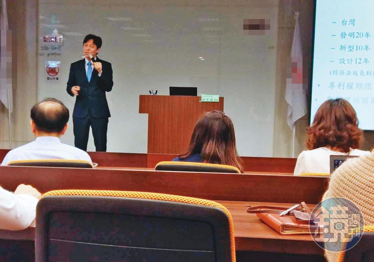 為協助楊智傑(圖)提升學術地位,A女還邀請他到其任職的上市公司演講。(讀者提供)
