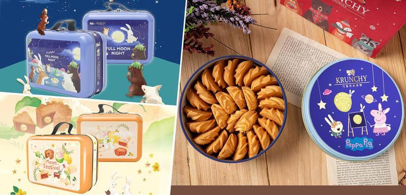 米樂中秋限定2款玉兔手提鐵盒爆米花禮盒(左),以及KRUNCHY可藍奇曲奇餅中秋限定禮盒(右)。