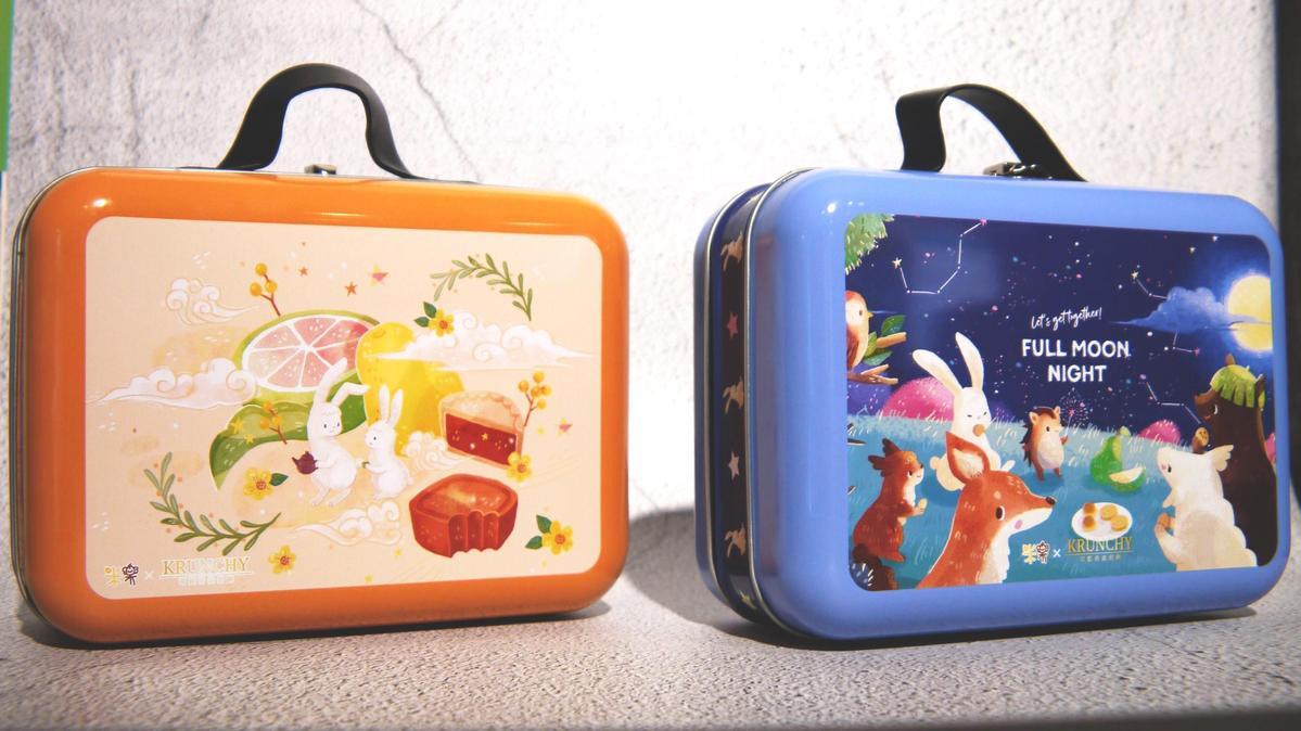 米樂繽紛爆米花的中秋限定手提罐,共有兩種原創圖案。
