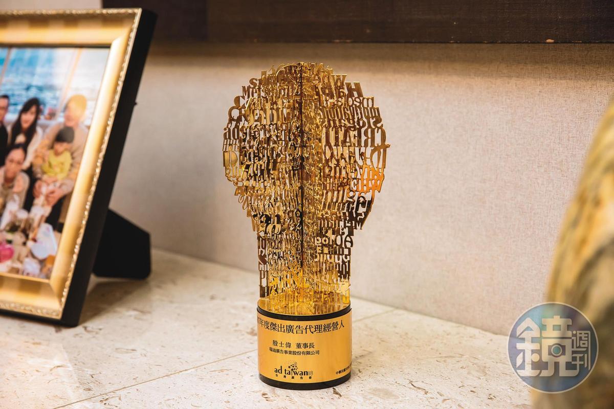 殷士偉2018年得到傑出廣告代理經營人獎,他說那是該獎第1次由廣播廣告業者拿下。