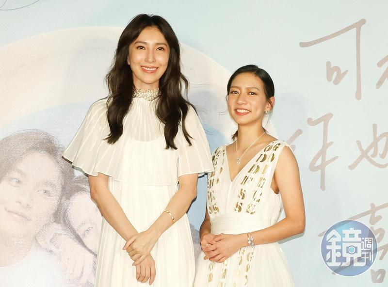 陳妤在片中幫助楊謹華突破心防勇敢追愛,兩人站在一起,原本自認女漢子的陳妤卻顯得十分嬌小,呈現最萌身高差。