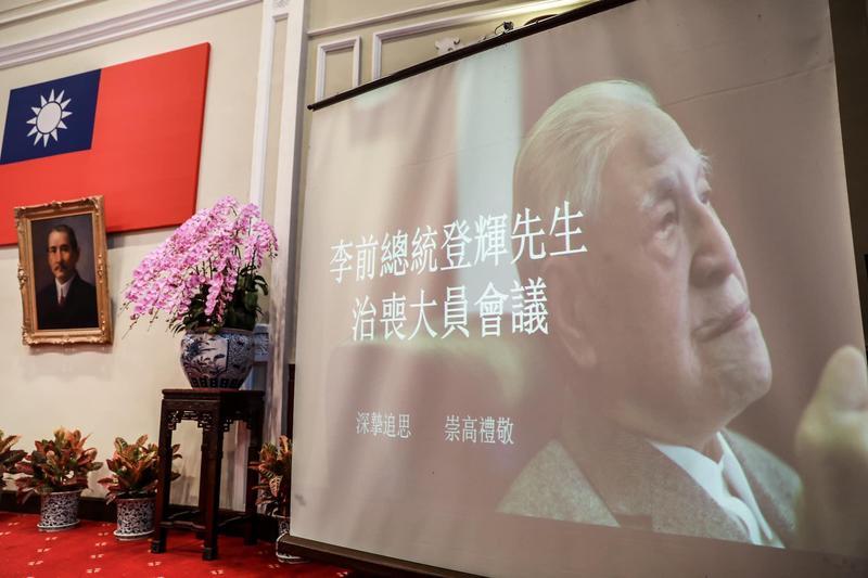李登輝治喪大員會議現場。(翻攝總統府發言人臉書)