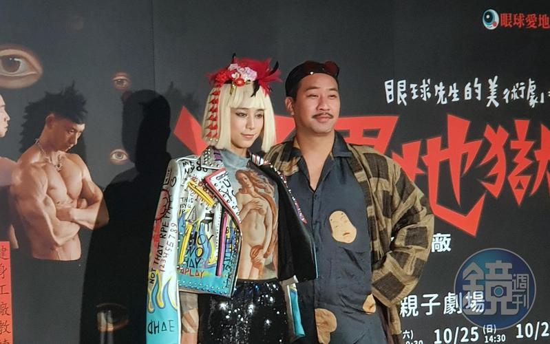 温貞菱與黃健瑋將演出舞台劇《猛男地獄》。