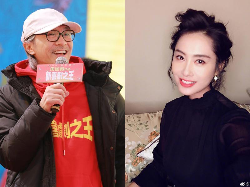 香港資深娛樂記者爆料,周星馳與朱茵分手真相是星爺想帶朱茵移民加拿大遭拒。(新喜劇之王微博/朱茵微博)