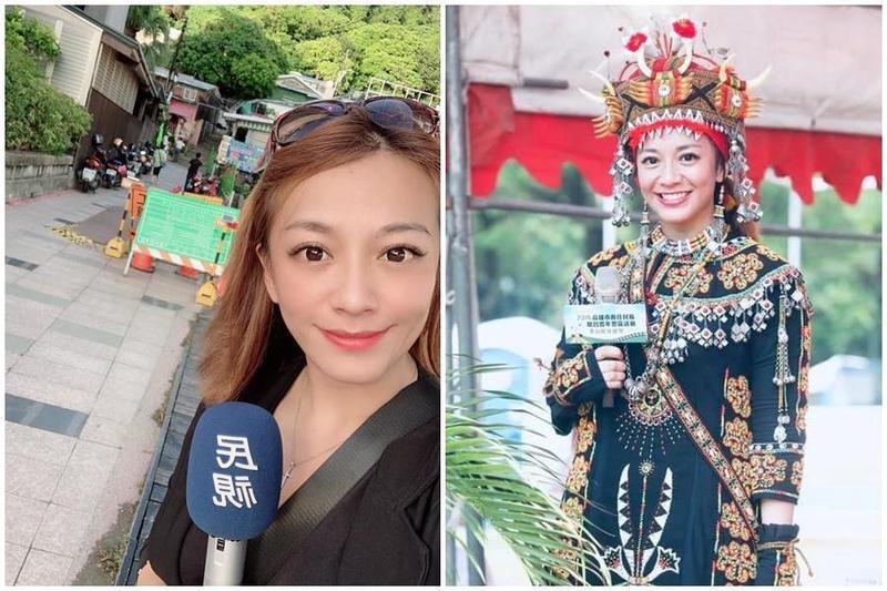 高雄市原民會主委確認由電視台女記者阿布斯出任,她為高雄茂林區魯凱族與桃源區布農族。(翻攝自洪布斯臉書)