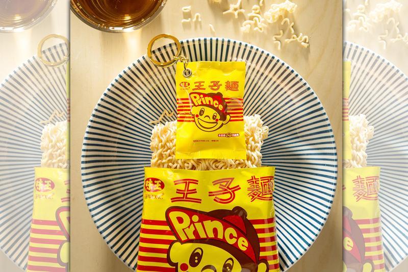 「王子麵」造型悠遊卡8月24日上午11時起在四大超商限時預購,每個售價新台幣190元。(悠遊卡公司提供)