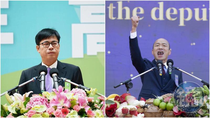 陳其邁今日舉行就職典禮一切從簡,相較2年前韓國瑜的高調,形成鮮明差異。