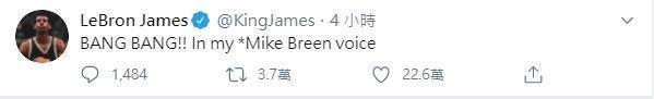 詹皇第一時間發推特稱讚唐西奇。(翻攝自Lebron James推特)