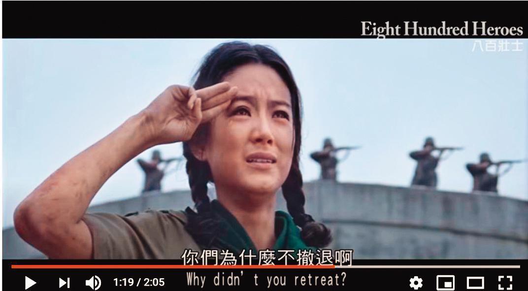 林青霞(圖)與唐藝昕相隔45年,先後在大銀幕扮演勇渡蘇州河,向八百壯士獻國旗的女童軍楊惠敏。(翻攝自中影官方YouTube)