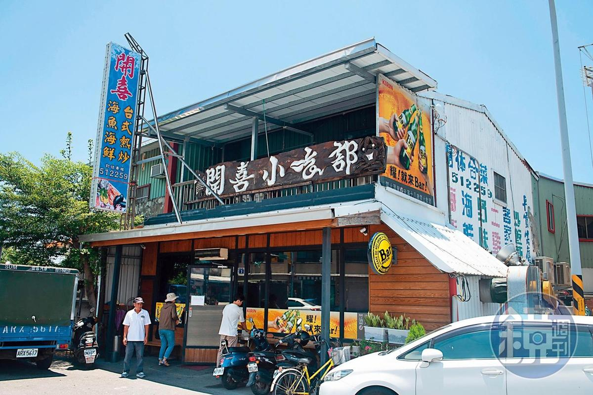 深受台東在地人喜愛的海鮮餐廳「開喜小吃部」。