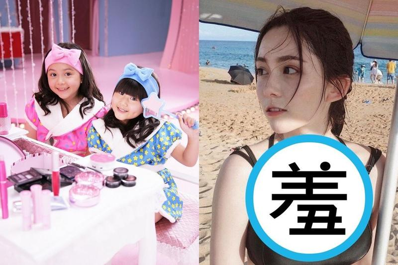 吳兆絃(左圖左)8歲時以童星組合「大小姐」出道,如今已蛻變成性感小女人。(翻攝自De Xiao Jie (Frances & Aiko)臉書、吳兆絃IG)