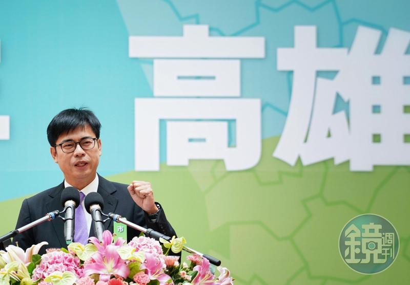 陳其邁首次主持高雄市政會議,對韓國瑜任內政策提出全面檢討,路平專案將會繼續推行。(本刊資料照)