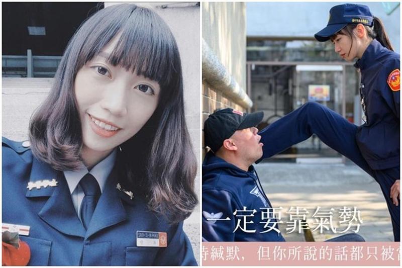 引起網友暴動的七夕告白文,正妹警察用「腿壁咚」霸氣照片,女主角終於出現。(台中市警察局提供)