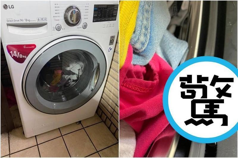 網友家裡換了滾筒洗衣機,打開竟撿到5000元現金。(翻攝自臉書爆怨公社)