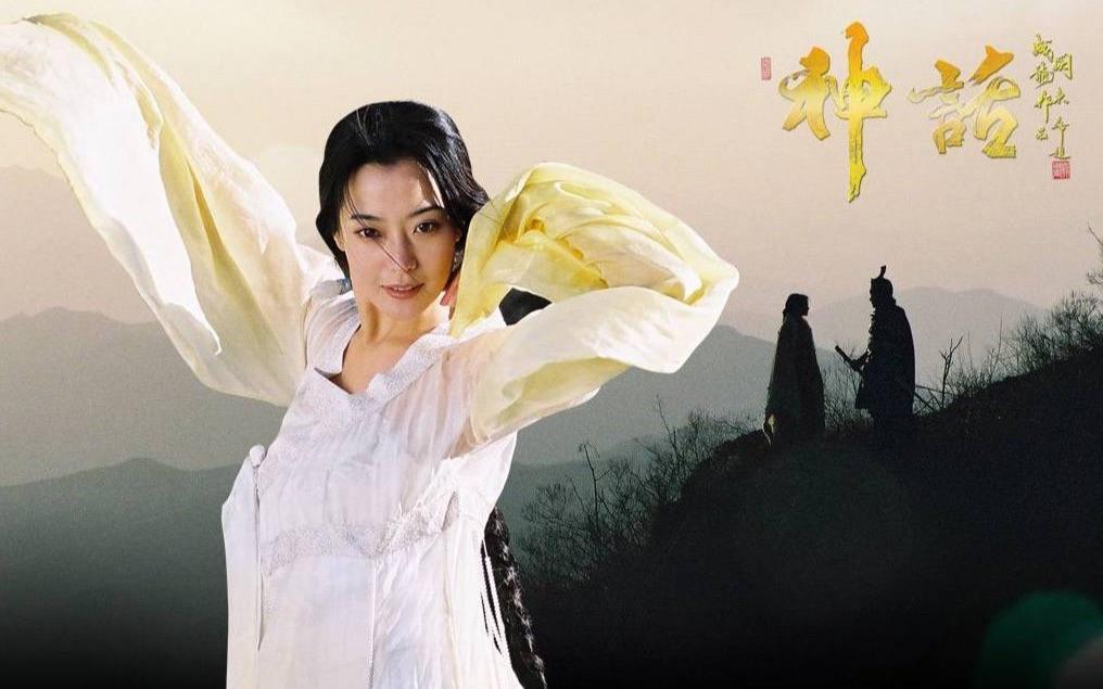 金喜善當年主演成龍電影《神話》,漂亮的古裝扮相迷倒許多粉絲。(網路圖片)