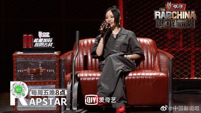 張靚穎擔任《中國新說唱2020》導師,頗受爭議。(翻攝自中國新說唱微博)