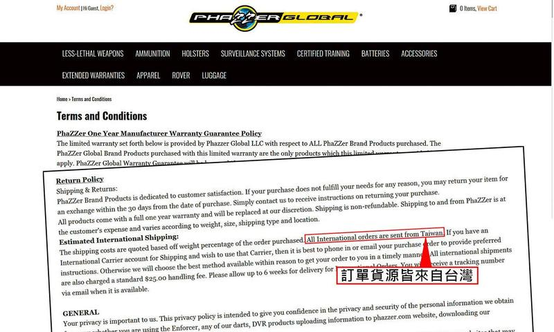 美國代理商官網宣稱,貨源皆來自台灣。(翻攝PHAZZERGLOBAL官網)