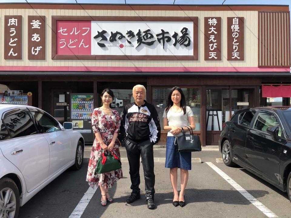 藤田隆志的妻子會與他一起出席各種場合。(翻攝自藤田隆志臉書)