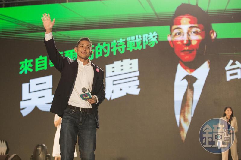 「新境界文教基金會」副執行長吳怡農昨正面表態,不會選台北市長。(本刊資料照)