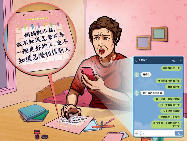 小茹媽媽(圖)整理女兒遺物時,找到遺書及手機對話內容,才知愛女慘遭乾哥哥阿勇性侵,憤而提告。(示意畫面)