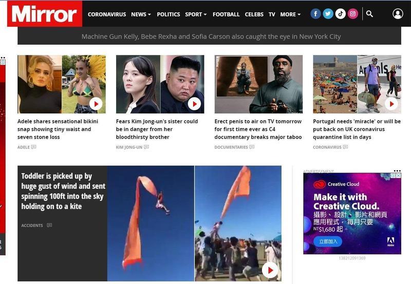 喜愛奇葩新聞的英國《鏡報》絕不會錯過風箏把幼童捲上天的新聞。(翻攝自《鏡報》網站)