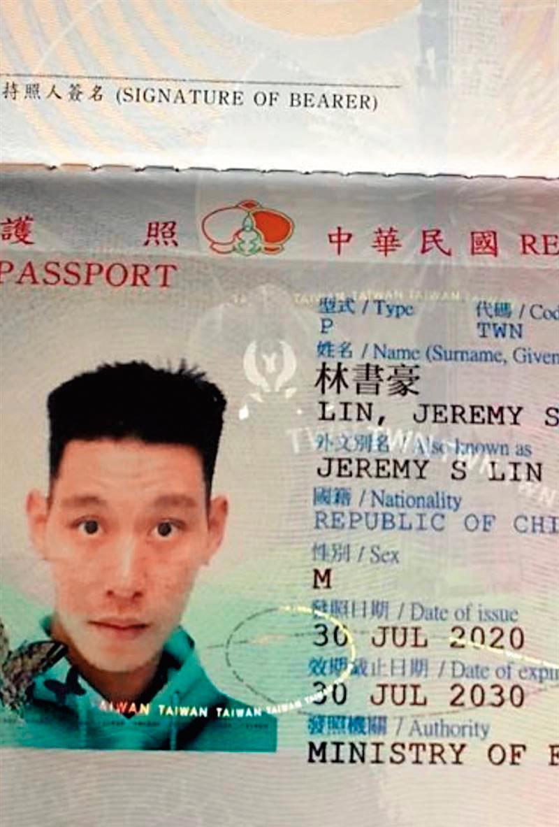 林書豪今年8月傳出已取得我國護照,未來在職籃界的發展,引發各界好奇。(台北市議員鍾小平提供)